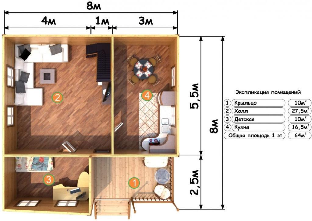 План первого этажа проекта Глебовский