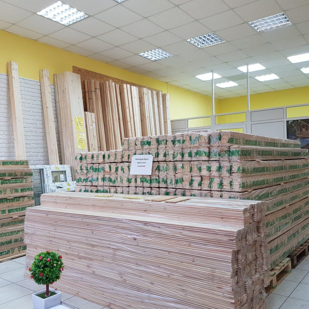 магазин КУБОМЕТР РЫБИНСК волжская набережная 163